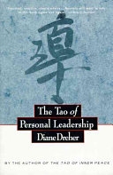 The Tao of Personal Leadership