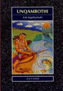 Books - Unqambothi | ISBN 9780195708158