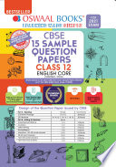 Oswaal Cbse Sample Question Papers Class 12 English Core Book For 2021 Exam