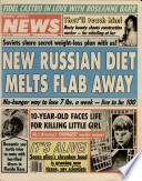 Oct 17, 1989
