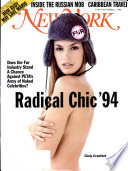 1994. nov. 7.