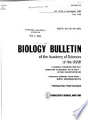 Biology Bulletin of the Academy of Sciences of the USSR  Book
