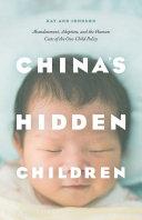 Pdf China's Hidden Children