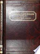 Malayalam and English Vocabulary