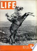 12 Lip 1943