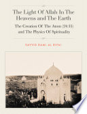 The Light Of Allah In The Heavens and The Earth Book