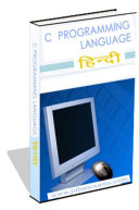 Pdf Learn C Programming Language Step by Step: A book for Practical C Programming Beginner Explore Every Secrets Telecharger