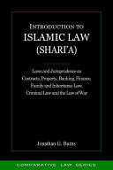 Introduction to Islamic Law: Principles of Civil, Criminal, and ...