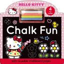Hello Kitty: Chalk Fun