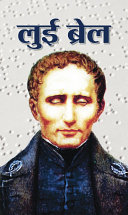 Pdf Louis Braille Telecharger