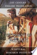 Testament of Judah