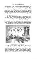 Сторінка 65