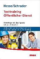 Testtraining Beruf & Karriere / Testtraining Öffentlicher Dienst