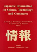 Japanese Information in Science  Technology  and Commerce