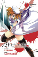 Higurashi When They Cry: Atonement Arc