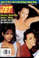 2 мар 1998