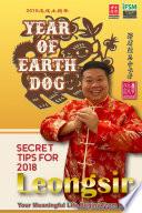 Feng Shui 2018 Year Of Earth Dog