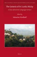 The Genesis of Sri Lanka Malay