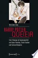 Harry Potter que(e)r
