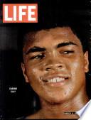 6 آذار (مارس) 1964