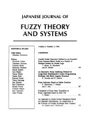 Japanese Journal Of Fuzzy Theory And Systems