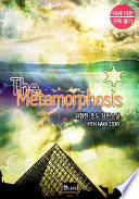 [19금] The Metamorphosis 2권