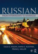 Russian Pdf/ePub eBook