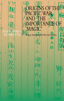 Origins of the Pacific War and the Importance of 'Magic' Pdf/ePub eBook