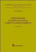 Partecipazione in società di capitali e diritto al disinvestimento