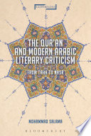 The Qur an and Modern Arabic Literary Criticism
