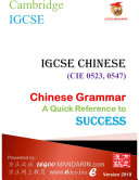 Cambridge IGCSE Chinese  0523  0547  Chinese Grammar Book  A Quick Reference to Success