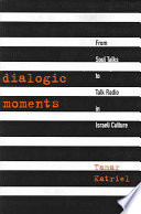 Dialogic Moments