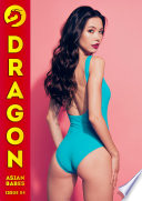 Dragon Magazine Issue 4 United States