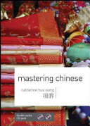 Mastering Chinese with Two Audio CDs
