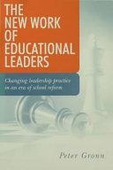 The New Work of Educational Leaders Pdf/ePub eBook