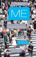 Pdf ME: A Novel