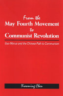 From the May Fourth Movement to Communist Revolution ebook