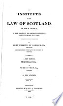 An Institute Of The Law Of Scotland