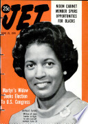 25 июн 1970