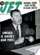 Jan 23, 1969