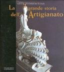 Arti fiorentine: Il Novecento