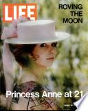20 avg 1971