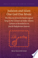 Judaism and Islam One God One Music