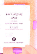 The Gongong Man and Other Verses for the Very Young