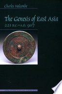 The Genesis of East Asia  221 B C  A D  907