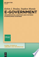 E Government