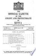 1937年1月26日
