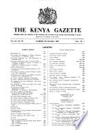 1958年12月9日