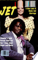 Jul 28, 1986
