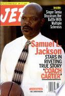 Jan 17, 2005